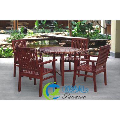 衡阳2椅1台实木桌椅 4椅1台户外休闲桌椅 泳池休闲桌椅