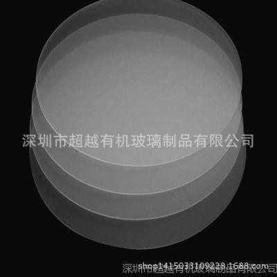 亚克力光扩散板 1.5MM单面磨砂PS扩散板 深圳亚克力扩散板厂家