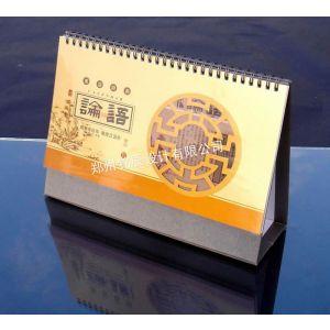 供应郑州台历挂历印刷厂,郑州哪有做挂历的,郑州专业挂历台历制作