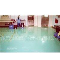 供应环氧树脂砂桨地板、环氧地坪、工业无缝地板