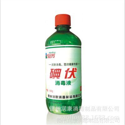 供应【500ml】碘伏消毒液,质优价廉,品质保证,厂家批发,量大优惠