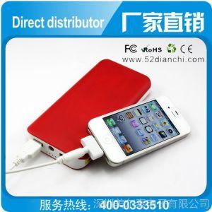 供应5V2A快充 移动电源25000毫安iphone4sHTC三星手机充电宝外贸热销