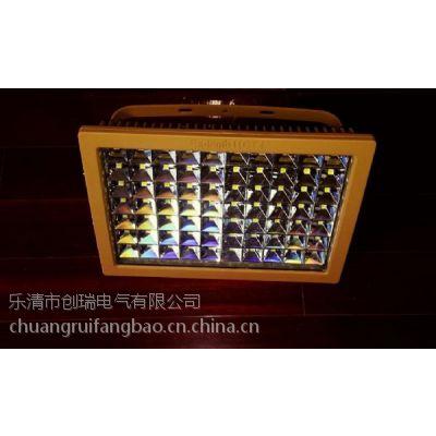 海洋王系列防爆免维护LED节能照明灯