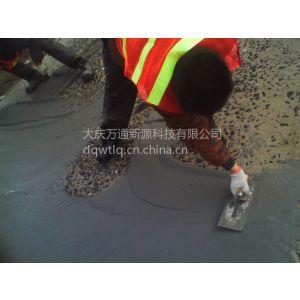 供应WK-007超级水泥混凝土修补料