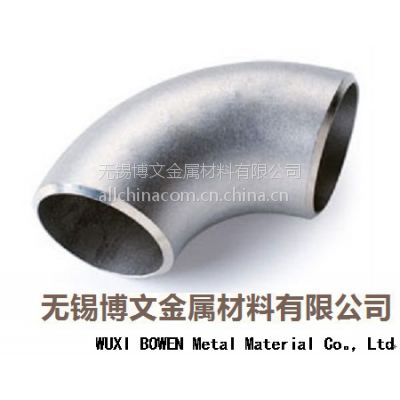 供应不锈钢长径弯头价格不锈钢弯头厂家90°不锈钢弯头批发
