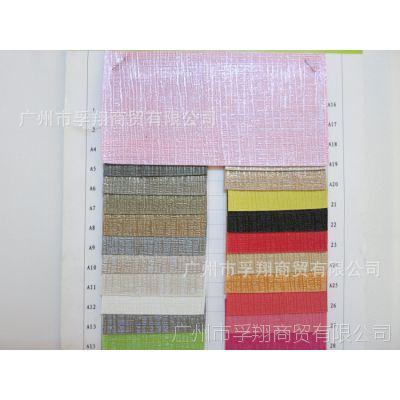 H072油皮草席编织纹半pu皮革 手袋箱包 软包装饰 人造革面料批发