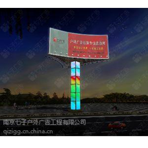 供应单立柱双面广告牌