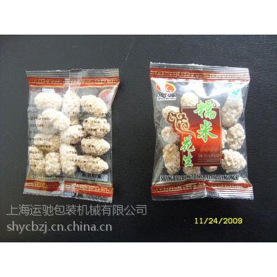 供应炒货包装机 腰果包装机 香蕉片包装机 地瓜干包装机