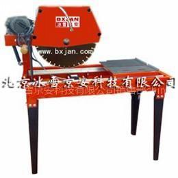 供应陶瓷切割机