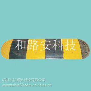 供应深圳减速带的价格多少?减速带厂家