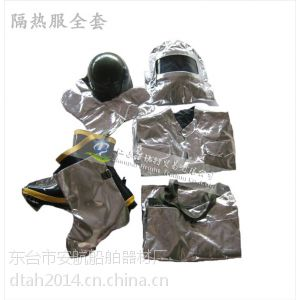 供应CCS消防员隔热防护服