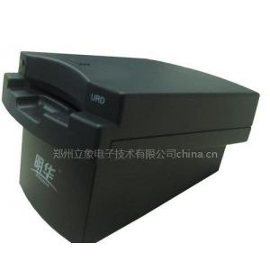 供应郑州明华IC卡读卡器URD-R110