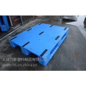 供应厂家直销绍兴塑料托盘 嘉兴塑料托盘