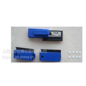 供应MODEL400型热释光个人剂量计