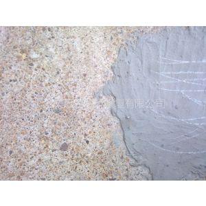 供应混凝土路面起皮麻面裂缝修补处理料厂家