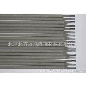 供应热卖J107低合金钢焊条 E10015-G低合金钢焊条价格