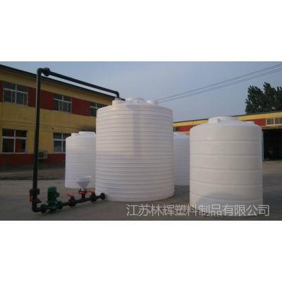 供应【林辉塑料】黄冈复配设备储罐 黄石聚羧酸减水剂复配成品储罐