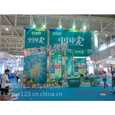 上海摊位服务搭建 展位服务搭建