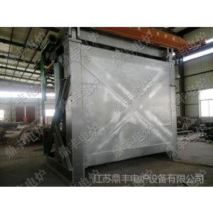 供应鼎丰40吨中频熔炼炉/40T钢壳磁轭炉/重型钢壳中频炉