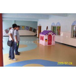 供应连云港pvc地板,连云港幼儿园pvc地板,连云港塑胶地板施工