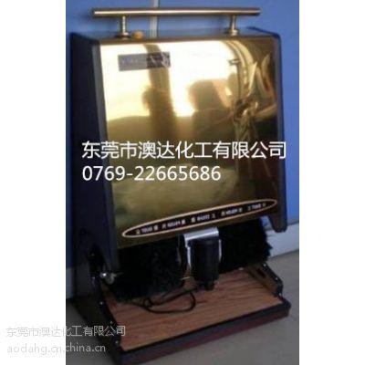 供应专业擦鞋机专用鞋油生产