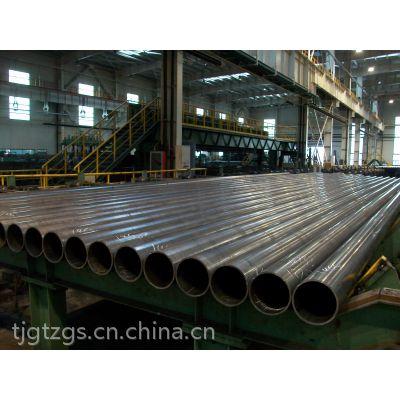 天津50Cr 50Cr钢管 50Cr合金管114*4.5