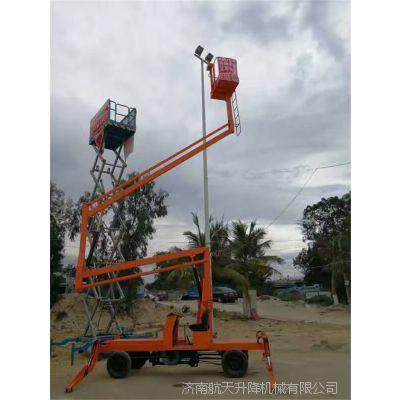租赁采购那些高空作业平台 可移动式升降台 航天4-22米批发
