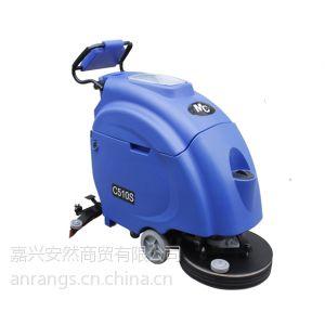 供应嘉兴高铁站地面清洗用洗地机,迈格尼MC全自动洗地机C510/C510S