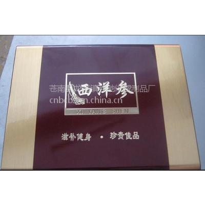 浙江木盒加工厂/灵芝包装木盒厂/平阳木盒加工/平阳木盒生产