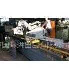 供应上海代理进口新旧机械招标|招标流程|专业招标代理