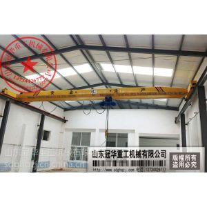 供应微山销售16吨室内跨度5m-25m电动单梁桥式起重机价格 10吨航吊 行车多少钱