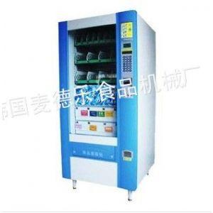 供应32寸液晶广告投币咖啡饮料售货机  常温自动售货机