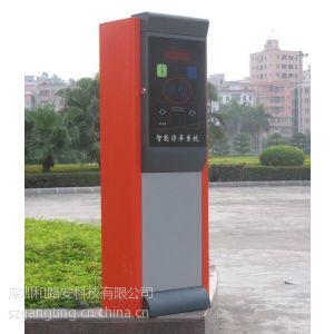 供应深圳松岗停车场系统