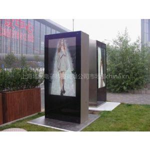 青岛户外广告机厂家出售46寸户外立式广告机
