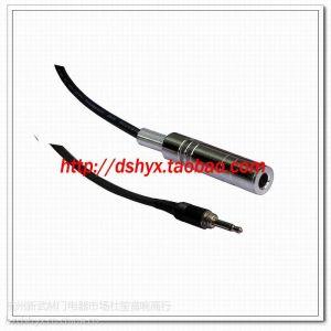 供应nodon电脑/单反机/DV/扩音机用金属6.35母线插转3.5公连接线 音频转换
