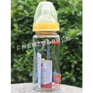 供应供应奶瓶 玻璃瓶身 玻璃奶瓶 高硼硅防爆奶瓶 贴牌加工奶瓶厂家