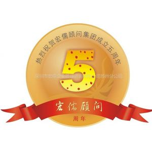 供应吴江汽车供方质量管理体系认证费用要多少钱?