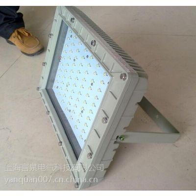 BAT85防爆LED泛光灯_BAT85-70b_BAT85-70m