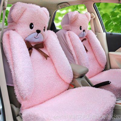 新款卡通女人冬季毛绒坐垫棉垫女士款可爱卡通汽车坐垫汽车座垫坐