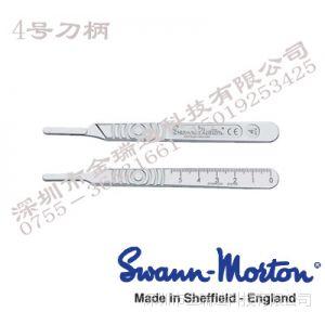 供应英国SWANN-MORTON 4号手术刀柄 英国刀柄刀片18#19#20#21#