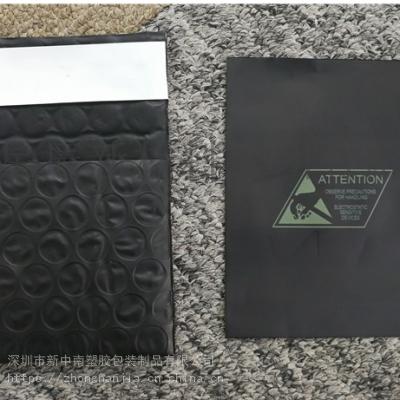 防静电黑色PE导电袋深圳厂家