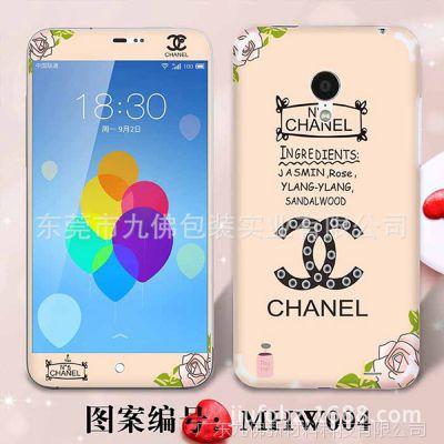 供应MEIZU手机前后贴膜X2X3钢化玻璃高清防爆膜厂家批发