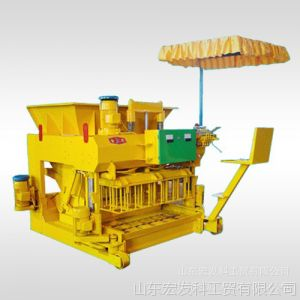 供应宏发砖机 MQ-6A移动式制砖机  免烧砖机 山东宏发牌砖机 小型砖机