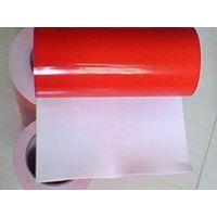 供应【PE泡棉双面胶0.2mm--3mm厚、PE泡棉双面胶厂家 18123927398 中国供应商
