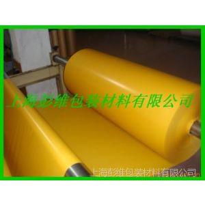 长期供应批发海绵背胶专用硅油纸 离型纸 防粘纸