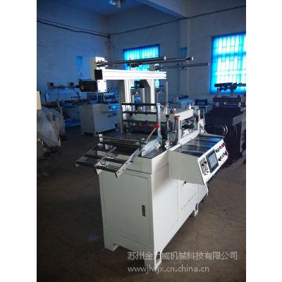 供应JLW-270自动套位模切机