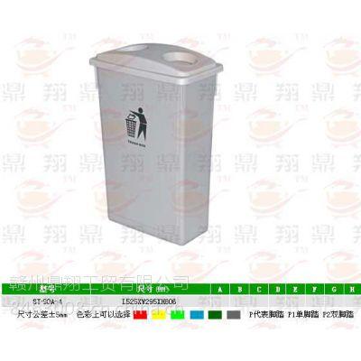 供应江西赣州开发区塑料垃圾桶户外钢板垃圾桶