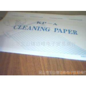 供应供粘尘纸本(也叫移尘纸本),配合矽胶手滚使用