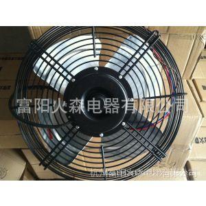 供应惠州内转子电机/冷干机风机/微电机/排风扇/换气扇用电机