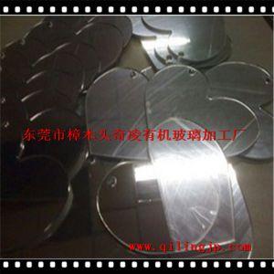 1.0-6.0mm亚克力镜 亚克力化妆镜 压克力玩具镜片 塑胶镜片